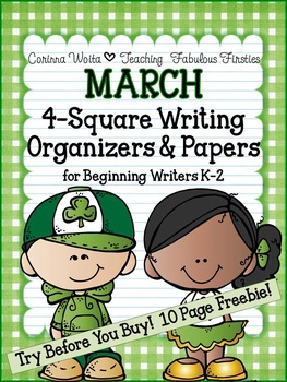 March 4-Square Writing Organizers & Papers for Beginning W