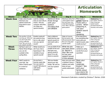 March Articulation Calendar - Updated Product!