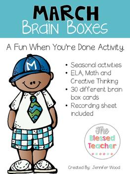 March Brain Boxes