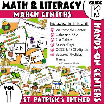 March Centers -- Kindergarten Math and ELA