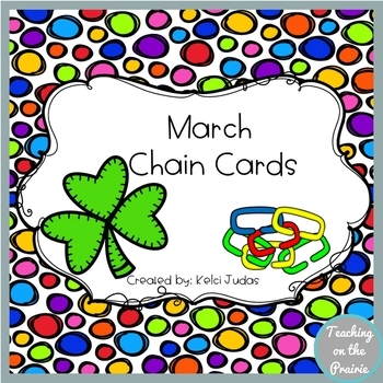 March Chain Cards