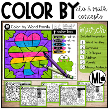 March Color by Math and ELA concepts