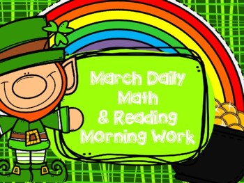 March Daily Math and Reading Morning Work / Homework
