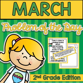 March Daily Word Problems {Second Grade}