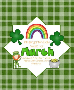 March Daily Work for Kindergarten Common Core (And More!)