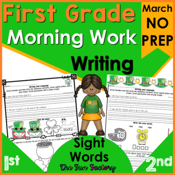 March Morning Work, First Grade~Language, Sight Word Pract