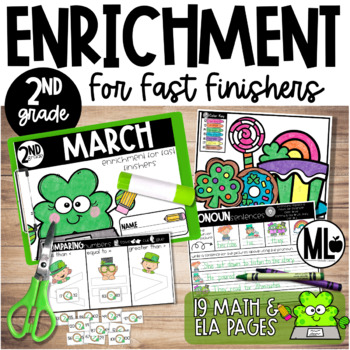 March Enrichment/Early Finishers*Second Grade*
