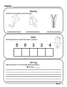 March Kindergarten Homework or Morning Work