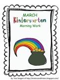 March Kindergarten Morning Work Pack