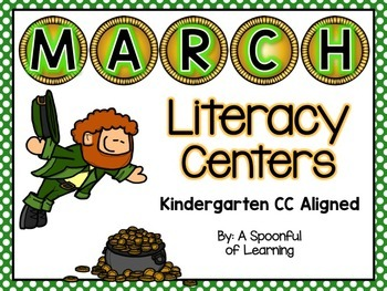March Literacy Centers! Aligned to the CC