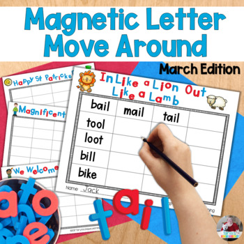 March Magnetic Letter Move Around- Word Study