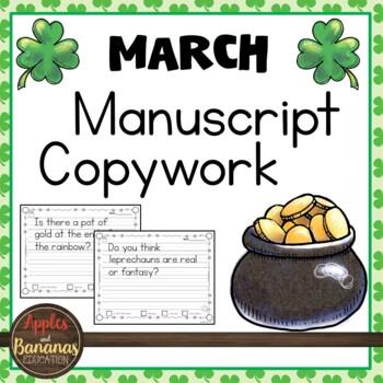 March Manuscript Copywork - Handwriting Practice