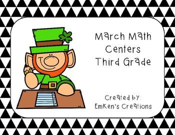 March Math Centers - Third Grade