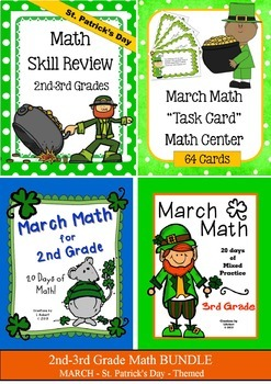 March Math BUNDLE for 2nd and 3rd (St. Patrick's Day themed)