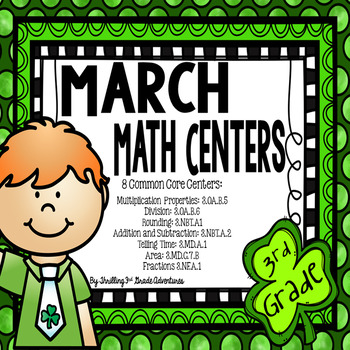 March Math Centers: 3rd Grade