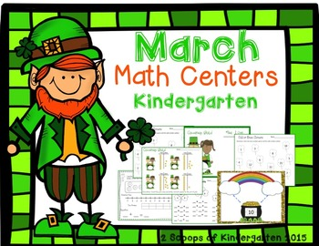 Kindergarten March Math Centers Common Core Aligned