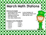 March Math Centers - Kindergarten