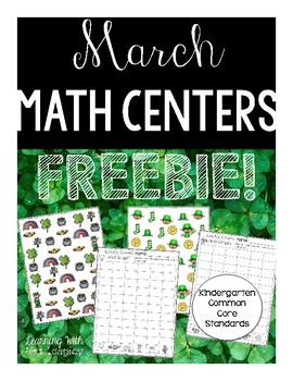 March Math Freebie!