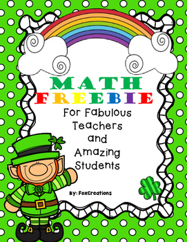 March Math Madness - Quick and Easy Freebie