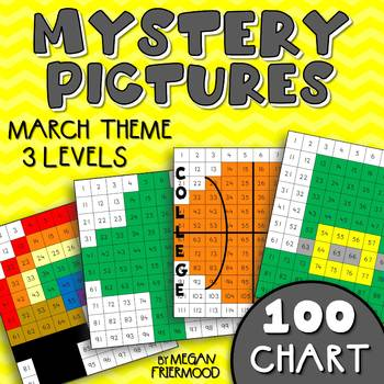 March Math Mystery Pictures {100 Chart} *DIFFERENTIATED* S