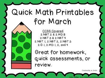 March Math Printables