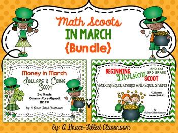 March Math Scoots {Bundle}