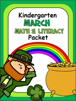 March Math and Literacy Packet (K)