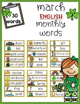 March Monthly Words