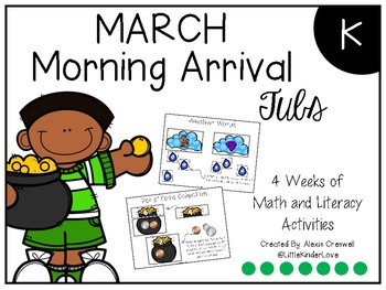 March Morning Arrival Tubs