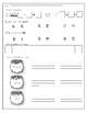 March Morning Work Math & Literacy