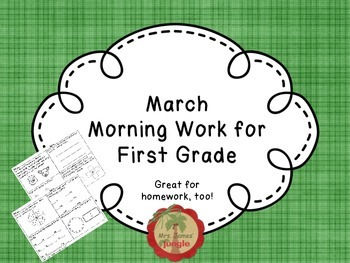 March Morning Work for First Grade