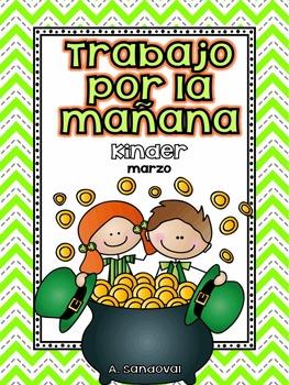 March Kindergarten Morning Work in Spanish Trabajo por la mañana