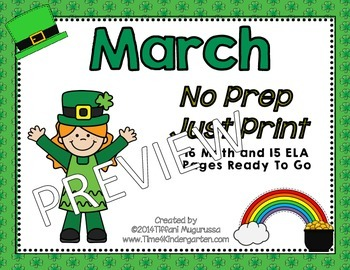 March No Prep Just Print PREVIEW- FREE