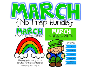 March No Prep Writing and Math Bundle [2nd Grade]