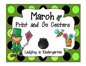 March Print and Go Centers