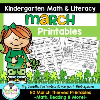 March Printables: Kindergarten {Math & Literacy- NO PREP}