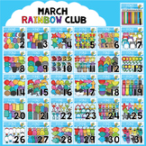 March Rainbow Club Clipart Bundle