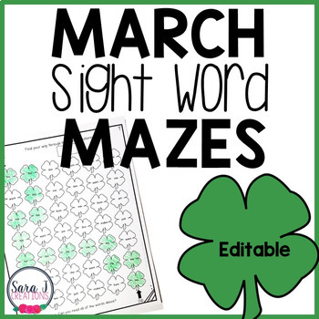 March Sight Word Mazes