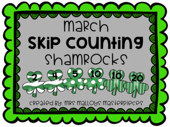 March Skip Counting Shamrocks