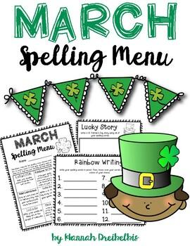 March Spelling Menu (NO PREP!)