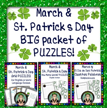 March & St. Patrick's Day Puzzles!  The BIG packet of puzzles!