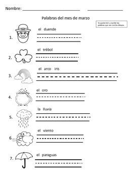 March Vocabulary Word Pack Spanish Freebie