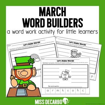 March Word Builders Freebie Pack!