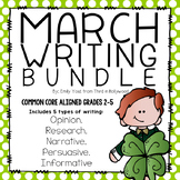 March Writing Bundle- Common Core Aligned