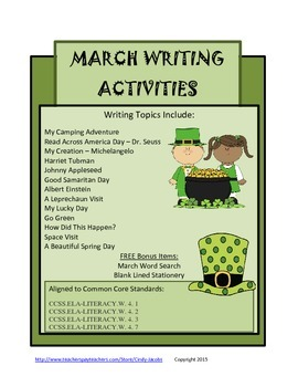 March Writing Language Arts