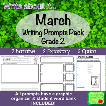 March Writing Prompts Pack