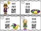 Mardi Gras Subtraction QR Code Scoot Task Cards (with Regrouping)