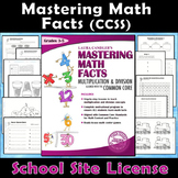 Mastering Math Facts (CCSS) School Site License