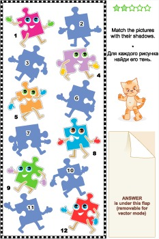 Match to Shadow Visual Puzzle – Puzzle Pieces, Commercial