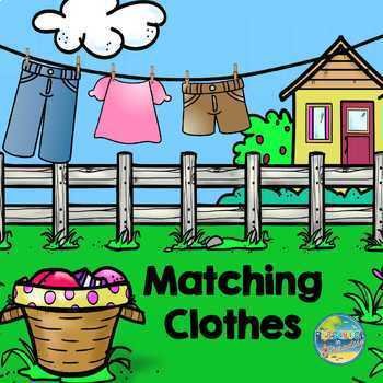 Matching Clothing File Folder Game